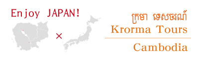 Krorma Tours | Visit Japan from Cambodia!
